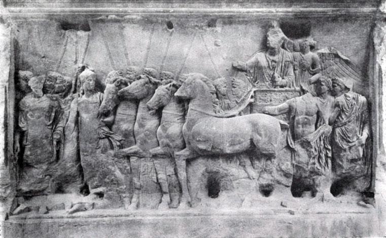 275 6. Триумф Тита. Рельеф с арки Тита в Риме. Мрамор. 81 г. н. э.