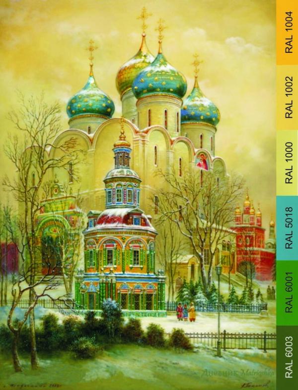 Рисованные акварелью, святая русь открытки